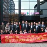 中国教育代表团参加第五届欧洲论坛;