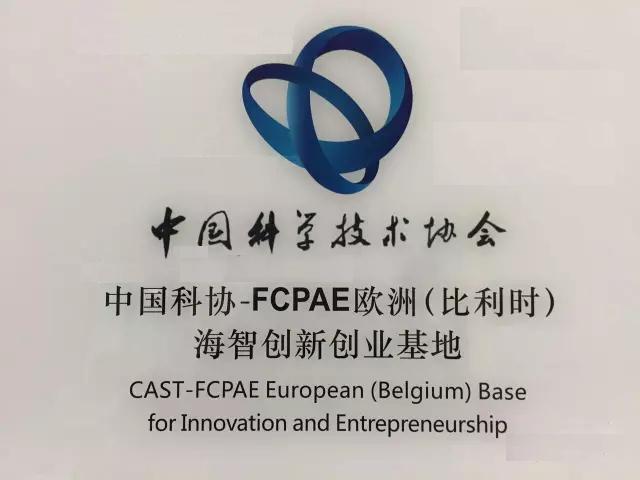 FCPAE