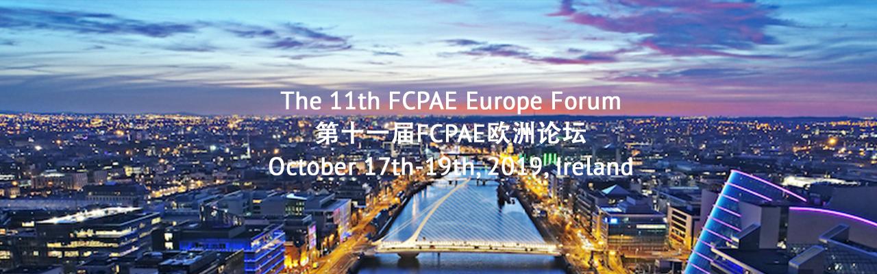 第十一届FCPAE欧洲论坛在爱尔兰成功举行 >> 点击查看更多内容